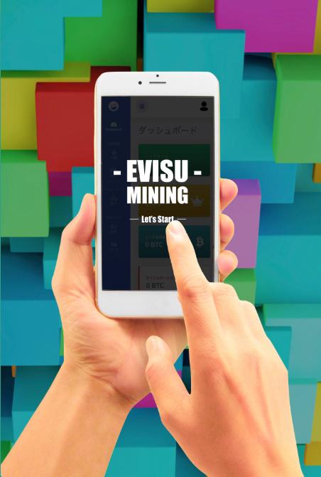 EVISU MINING
