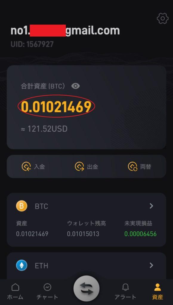 ビットコイン(Bitcoin)の仕組み | 仮想通貨ビットコイン(Bitcoin)の購入/販売所/取引所【bitFlyer(ビットフライヤー)】
